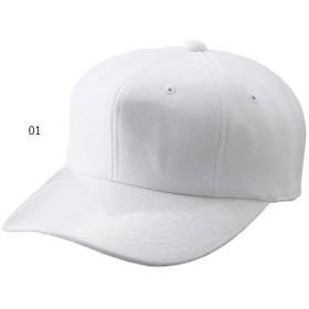 ミズノ メンズ 練習用キャップ 八方ニット 野球用品 帽子 野球帽 12JW3B01