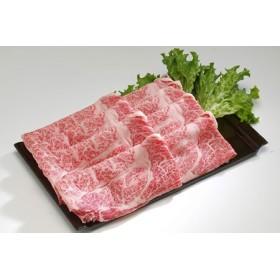 北海道産牛肩ロースすきやき・しゃぶしゃぶ用