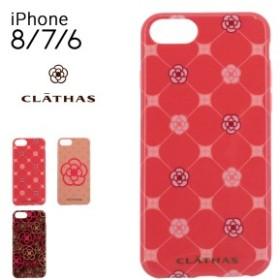 18d5a2352b クレイサス iPhone8 iPhone7 iPhone6 ケース リンデン レディース 187910 CLATHAS | スマートフォンケース