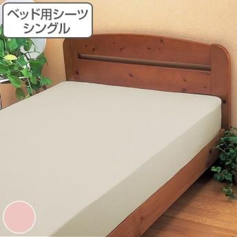 マットレス用 ボックスシーツ 綿フラノ ワンタッチ式 三河木綿 日本製 ( ワンタッチシーツ ベッド用 ベッド用シーツ 国産 )