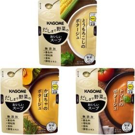 LOHACO限定セットカゴメの新商品「だしまで野菜のおいしいスープ」お試しセット