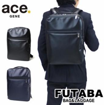ace.GENE エースジーン GADGETABLE-WR ビジネスリュック 13L 防水 55546