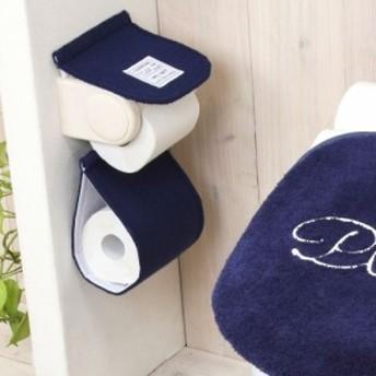トイレマット・トイレ用品/ペーパーホルダーカバー/オシャレな刺しゅうのトイレマットシリーズ