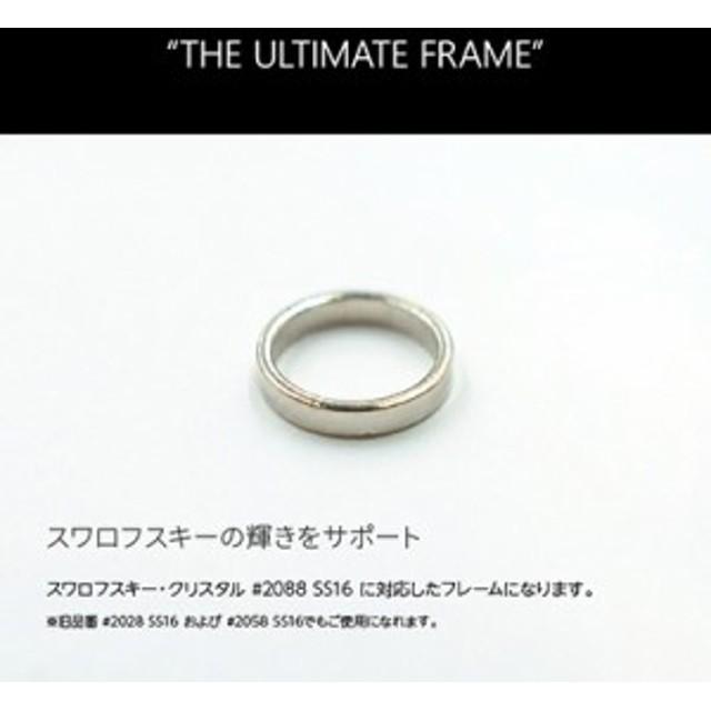 ネイルパーツ  3D ATTACKER THE ULTIMATE FRAME #2088 SS16 silver(シルバー)