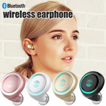 ワイヤレスイヤホン Bluetooth 4.1 ブルートゥース イヤホン カナル型 iPhone android アンドロイド スマホ 高音質 音楽