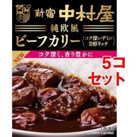 新宿中村屋 純欧風ビーフカリー コク深いデミの芳醇リッチ (180g5コセット)
