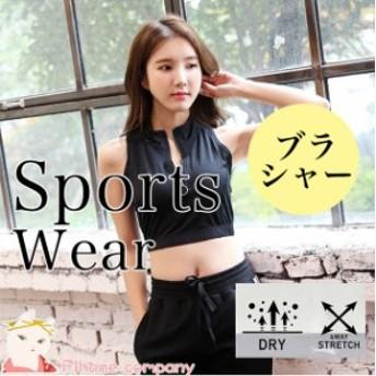ヨガ フィットネス ウェア ヨガウェア セール 半袖 ヨガウェア Tシャツ Tシャツ Tシャツ ヨガウェア 大きいサイズ ダンスキン ヨガウェア
