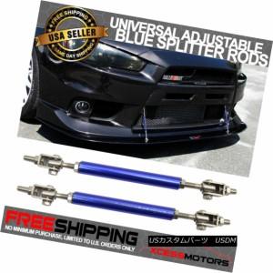 For Nissan Black Carbon Fiber Wind Splitter Rod 5.5 Inch-8 Inch Stabilizer
