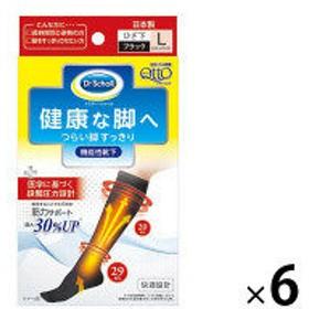メディキュット 機能性靴下 L 6個 Dr.Scholl(ドクターショール)レキットベンキーザー・ジャパン