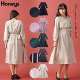Honeys ベルト付ワンピース