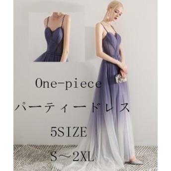 大人気 上品 豪華 袖なし 大人 上品さ ロングドレス 発表会 演奏会 披露宴 品質良い 新品 花柄 刺繍 パーティードレス