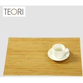 TEORI PLACE MAT テオリ プレイスマット ドット無 TW-PL(竹/加工/竹集成材/木製/ランチョンマット/ランチマット/和/洋/おしゃれ)【S】