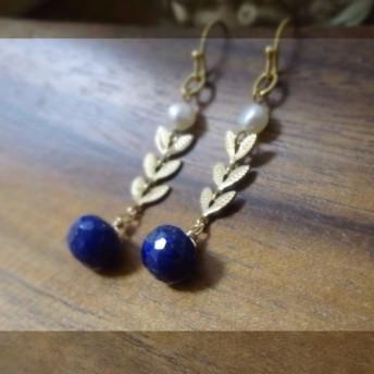 ラピスラズリ×淡水パール pierce・earring