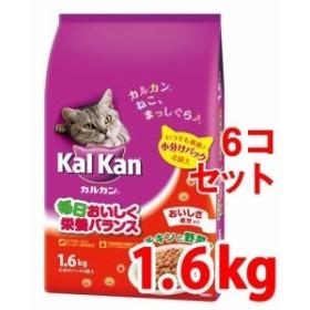 カルカン ドライ チキンと野菜味(1.6kg6袋)[キャットフード(ドライフード)]【送料無料】