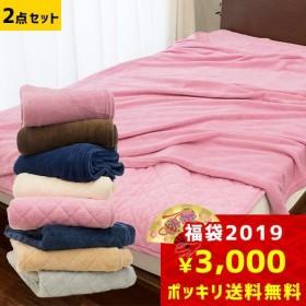 毛布 福袋 2点セット シングル 東京西川 マイクロファイバー掛け毛布 + マイクロファイバー敷きパッド 2点セット