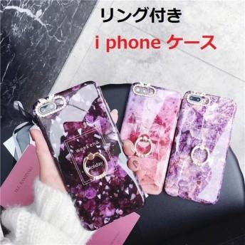 バンカーリング付き ケータイケース カバー 大理石風 オシャレ iPhone7 Plus iPhone8 Plus
