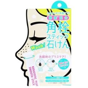 酵素配合 角栓スティック石けん ( 4g )/ コジット