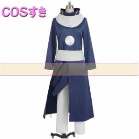 転生したらスライムだった件 ソウエイ 蒼影 Souei  風 コスプレ衣装 コスチューム cosplay ハロウイン