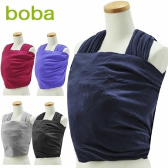 ボバ/Boba ボバラップ 抱っこ紐 Wrap ベビースリング ベビーラップ