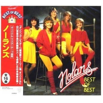 CD THE NOLANS(ノーランズ) BEST OF BEST DQCP-1501