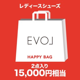 【2019年福袋】EVOL シューズ2点【返品不可商品】
