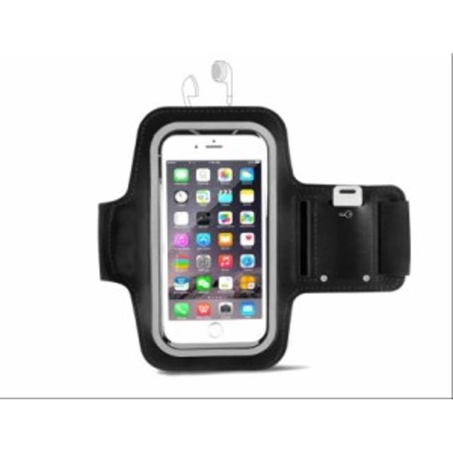 35304efd44 アームバンド キーポケット付き スポーツ用 ランニング 4.7インチまでのiPhone/Androidスマホ