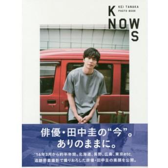田中圭 PHOTO BOOK 「KNOWS」