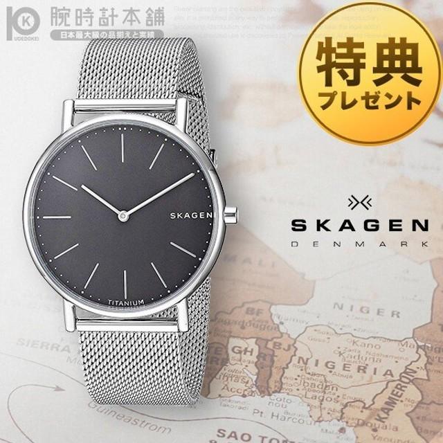 スカーゲン SKAGEN   メンズ 腕時計 SKW6483