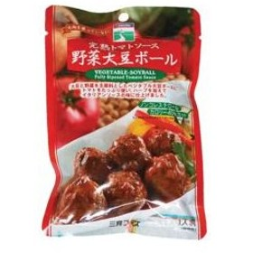 三育フーズ トマトソース野菜大豆ボール ( 100g )