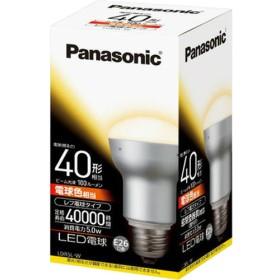 パナソニック LEDレフ電球 40形 5.0W 電球色相当 LDR5LW (1コ入)