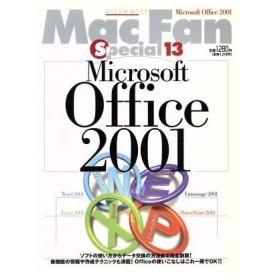 Mac fanスペシャル13 マイクロソフトオフィス2001/毎日コミュニケーションズ(著者)