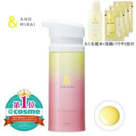 LOHACO限定AND MIRAI アンドミライ スキンアップジェルクリーム サンプル付き(ローションII30ml+洗顔パウチ3包)