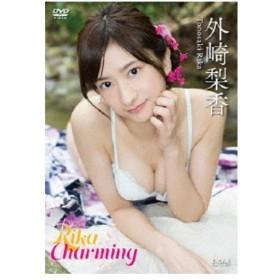 外崎梨香/Rika Charming 【DVD】