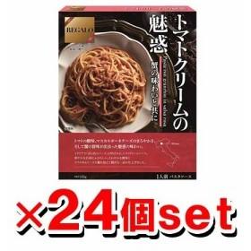 [REGALO] トマトクリームの魅惑 135g x24個セット(パスタソース)