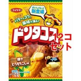 湖池屋 ドンタコス 焼きとうもろこし味(58g12コセット)[スナック菓子]