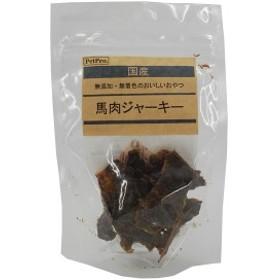 ペットプロ 国産おやつ 馬肉ジャーキー(無添加・無着色) 45g【イージャパンモール】