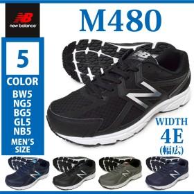 new balance ニューバランス M480 BW5 NG5 BG5 GL5 NB5 メンズ スニーカー ローカット レースアップシューズ 紐靴 運動靴 ランニング ジョギング ウォーキング トレ