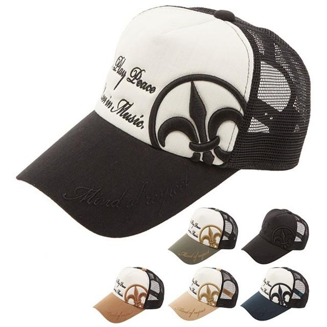 806e6600d514 キャップ メッシュキャップ 帽子 刺繍 ユリ 紋章 通販 立体刺繍 ユリキャップ メンズ レディース ベースボール