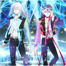 Re:vale 1st Album「Re:al Axis」【通常盤】