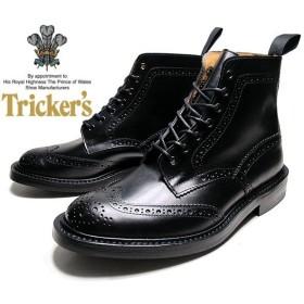トリッカーズ カントリーブーツ TRICKER'S M5634 9 BROGUE BOOTS STOW BLACK ストウ ダイナイトソール ブローキング レースアップ ブーツ メンズ ブラック