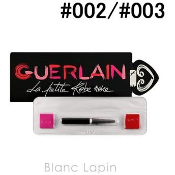 【ミニサイズ】 ゲラン GUERLAIN ラプティットローブノワールリップ デュオセット #002/#003 0.2gx2 [511655]【メール便可】