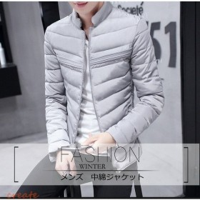 ダウンジャケット メンズ ダウンコート 冬防寒 ショート丈 中綿ジャケット 軽量 アウター 防風 無地 5色選択可