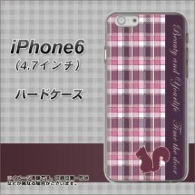 33582c9fdf Apple iPhone XR ハードケース【まるっと印刷 763 ネイビーハイビスカス ...