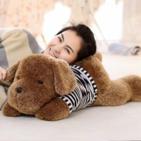 ぬいぐるみ 犬 いぬ かわいい おもちゃ 抱き枕 プレゼント クリスマス 誕生日 お祝い プレゼント 子供の日