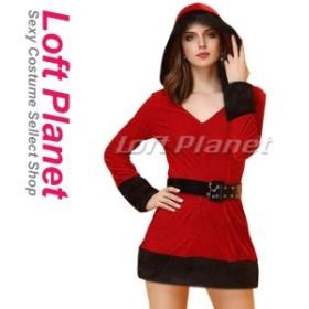 サンタ衣装 クリスマスのフード付セクシードレス 赤&黒 コスチューム2点セット フリーサイズ M1-XT3098_rev-F
