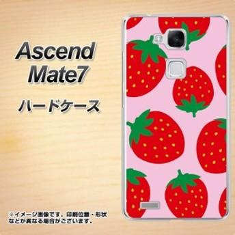 【限定特価】Ascend Mate7 (楽天モバイル) ハードケース / カバー【SC820 大きいイチゴ模様 レッドとピンク 素材クリア】(Ascend Mate7/