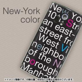 【限定特価】【販売中】アローズ X LTE F-05Dケース 特殊印刷カバー【538 new-york-カラー(クリアケース)】★(f-05d用)★