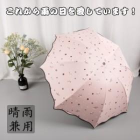 折りたたみ傘 レディース