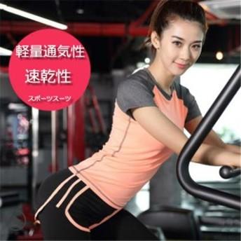 フィットネス ヨガ レディース トレーニング セットアップ ランニングウェア 上下セット スポーツウェア 5点セット 長袖 吸汗速乾