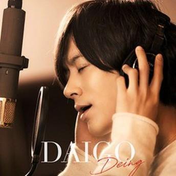 送料無料有/[CD]/DAIGO/Beingカバーアルバム『Deing』 [DVD付初回限定盤 A]/ZACL-9107